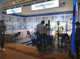 Exhibición de la Feria de Cantón 2019