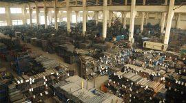 Vista de la fábrica